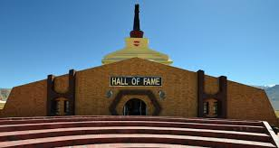 Leh's 'Hall of Fame'