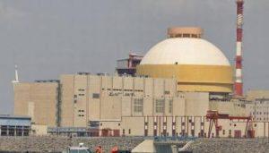 nuclear-power-corporation