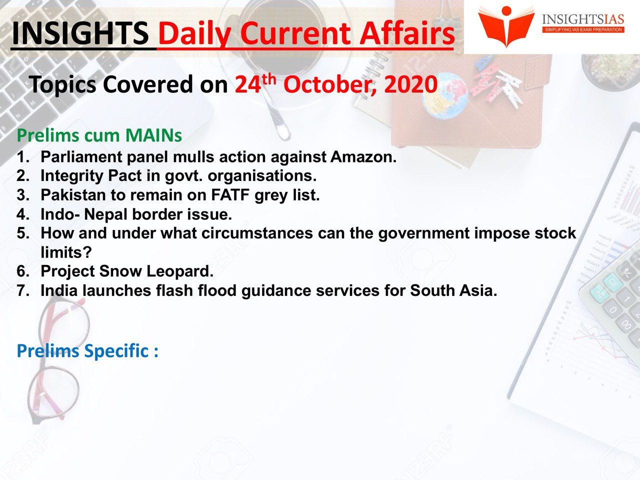 current affairs, current events, current gk, insights ias current affairs, upsc ias current affairs