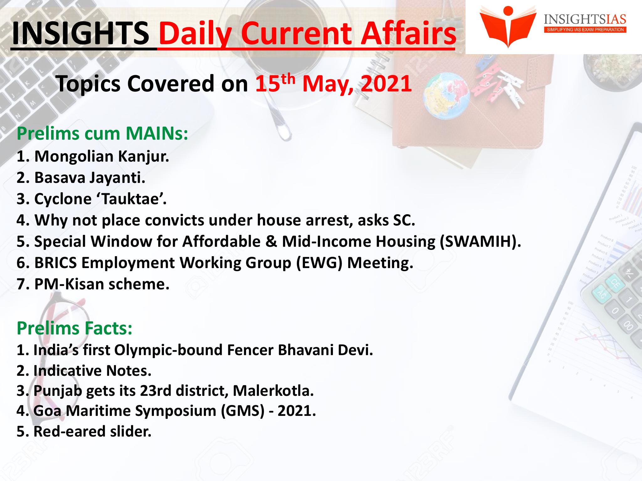 current affairs, current events, current gk, insights ias current affairs, upsc ias current affairs